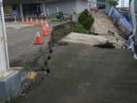 Infrastruktur Rusak Berat diduga Akibat Oknum Pelaksanaan Proyek Pembangunan