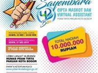 Sayembara Cipta Maskot dan VA PDAM Tirta Pakuan Kota Bogor Diperpanjang